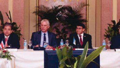 Miguel Díaz-Canel asistió a la XLIII Asamblea General Ordinaria de la Organización Centroamericana y del Caribe de Entidades Fiscalizadoras Superiores