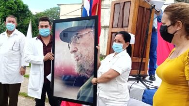 Racionalidad y calidad principios para sustentar la salud cubana