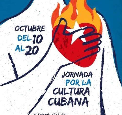 Celebran en Sandino jornada por la Cultura Cubana